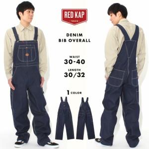レッドキャップ オーバーオール デニム ボタンフライ メンズ 大きいサイズ BD10 USAモデル ブランド RED KAP業着業服 ワークウェア アメ