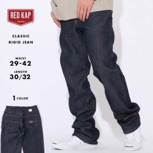 レッドキャップ デニムパンツ リジット クラシックフィット メンズ 大きいサイズ PD52 USAモデル ブランド RED KAP ジーンズ ジーパン ア