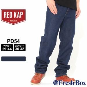 レッドキャップ デニムパンツ ウォッシュ加工 クラシックフィット メンズ 大きいサイズ PD54 USAモデル ブランド RED KAP ジーンズ ジー