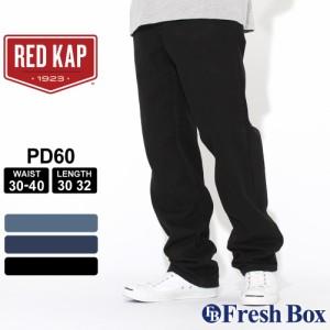 レッドキャップ デニムパンツ ウォッシュ加工 リラックスフィット メンズ 大きいサイズ PD60 USAモデル ブランド RED KAP ジーンズ ジー