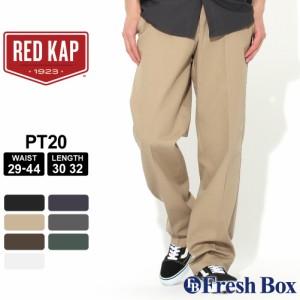 レッドキャップ ワークパンツ ジッパーフライ メンズ 大きいサイズ PT20 USAモデル ブランド RED KAP業着業服 アメカジ 春新作