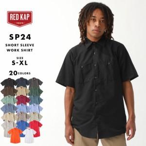 レッドキャップ ワークシャツ 半袖 レギュラーカラー ポケット 無地 メンズ 大きいサイズ SP24 USAモデル ブランド RED KAP 半袖シャツ業