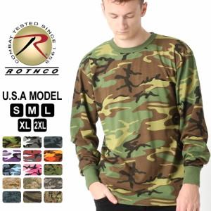 秋新作 ロスコ Tシャツ 長袖 メンズ 大きいサイズ USAモデル 米軍|ブランド ROTHCO|ロンT 長袖Tシャツ ミリタリー 迷彩