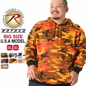 秋新作 [ビッグサイズ] ロスコ パーカー プルオーバー メンズ レディース 大きいサイズ USAモデル 米軍|ブランド ROTHCO