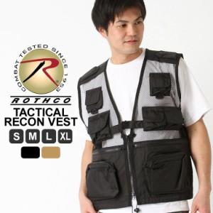 ロスコ ベスト メッシュ メンズ 大きいサイズ USAモデル 米軍 ブランド ROTHCO ミリタリー アウトドア ポケット サバイバルゲーム フィッ