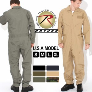 ロスコ つなぎ メンズ フライトスーツ USAモデル 米軍 ブランド ROTHCO ミリタリー 夏新作