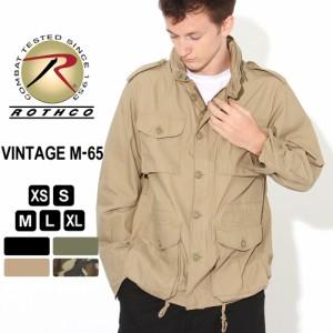 ロスコ M-65 フィールドジャケット ヴィンテージ ライトウェイト 大きいサイズ USAモデル 米軍 ブランド ROTHCO 春新作
