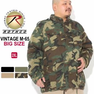 [ビッグサイズ] ロスコ M-65 フィールドジャケット ヴィンテージ ライトウェイト 大きいサイズ USAモデル 米軍 ブランド ROTHCO 春新作