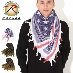 ロスコ ストール 星条旗 チェック メンズ レディース シュマグ アフガンストール USAモデル 米軍 ブランド ROTHCO ミリタリー big_ac 春