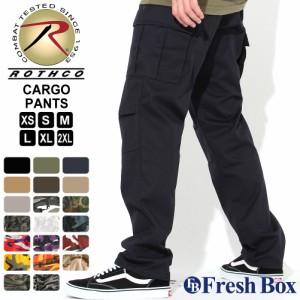 ROTHCO ロスコ カーゴパンツ メンズ 太め 6ポケット 全20色 ボタンフライ [ロスコ ROTHCO カーゴパンツ メンズ ゆったり 迷彩 パンツ カ