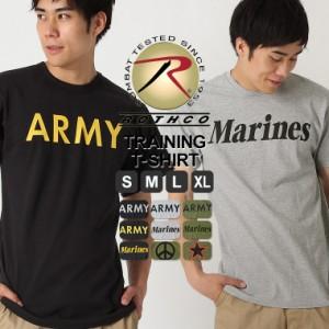 ロスコ Tシャツ 半袖 メンズ 大きいサイズ USAモデル 米軍 ブランド ROTHCO 半袖Tシャツ ミリタリー ロゴ プリント 春新作