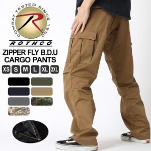 ROTHCO ロスコ カーゴパンツ メンズ 太め 6ポケット ジッパーフライ [ロスコ ROTHCO カーゴパンツ メンズ ゆったり 迷彩 パンツ カモフラ