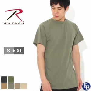 ロスコ Tシャツ 半袖 クルーネック 無地 コットン メンズ 大きいサイズ USAモデル ブランド ROTHCO 半袖Tシャツ アメカジ ミリタリー 春