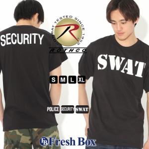 ロスコ Tシャツ 半袖 クルーネック POLICE SECURITY SWAT メンズ 大きいサイズ USAモデル ブランド ROTHCO 半袖Tシャツ アメカジ ミリタ