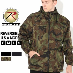 ロスコ ジャケット リバーシブル フリース メンズ 大きいサイズ USAモデル 米軍 ブランド ROTHCO