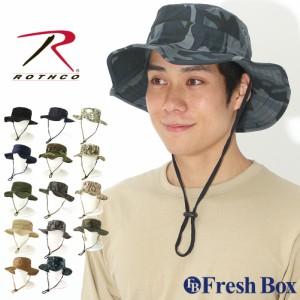 ロスコ サファリハット サイズ調節可能 紐付き メンズ レディース 大きいサイズ USAモデル 米軍 ブランド ROTHCO 帽子 折りたたみ ブーニ