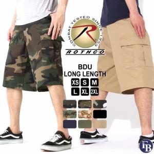 ロスコ ハーフパンツ カーゴ BDU ひざ下 ジッパーフライ メンズ 大きいサイズ USAモデル 米軍|ブランド ROTHCO|カーゴショーツ カーゴ