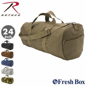 ROTHCO ロスコ バッグ ボストンバッグ メンズ 大容量 ダッフルバッグ 3WAY ミリタリー ショルダーバッグ 斜めがけ アウトドア キャンプ