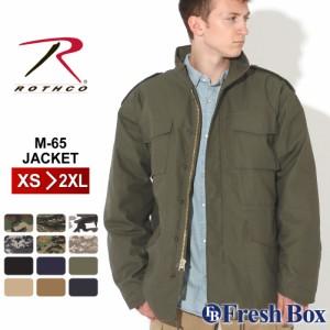 【送料無料】 ROTHCO ロスコ M-65 ジャケット メンズ 秋冬 大きいサイズ m65 フィールドジャケット キルティングライナー ミリタリージャ