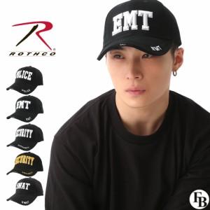 ROTHCO ロスコ キャップ メンズ ブランド 帽子 キャップ ロゴ ミリタリー 米軍 (USAモデル) [POLICE] [EMT] [SECURITY] [SWAT]