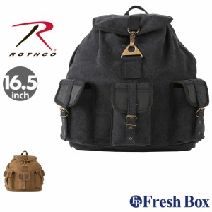 ロスコ バッグ リュック メンズ レディース ヴィンテージ加工 ROTHCO / リュックサック バッグパック 通学 ブランド