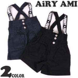 ffc8acbada1ad 2018 夏物SALE 子供服 女の子 AiRY AMI サスペンダー付き ショートパンツ 18SM