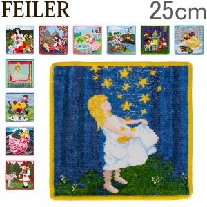 [あす着] フェイラー Feiler ハンカチ タオル 25×25cm ハンドタオル フェアリーテイル Wash Cloth 童話 タオルハンカチ ミニタオル 上質