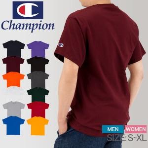 [あす着] チャンピオン Tシャツ Champion メンズ レディース 半袖 シンプル 無地 T425 クルーネック ワンポイント