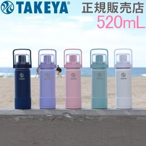 [あす着] 水筒 タケヤフラスク ゴーカップ GoCup 500mL タケヤ ステンレスボトル コップ付き 子供 TAKEYA FLASK