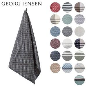 [あす着] ジョージ・ジェンセン ダマスク Georg Jensen Damask 大判 キッチンタオル ティータオル 80×50cm