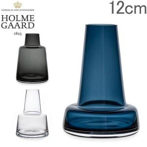 [あす着] ホルムガード Holmegaard 花瓶 フローラ フラワーベース 12cm Flora Vase H12 ガラス 一輪挿し シンプル 北欧