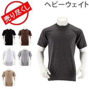 [あす着] 売り尽くし プロクラブ ProClub Tシャツ クルーネック ヘビーウェイト 101 半袖 無地 インナー メンズ シンプル