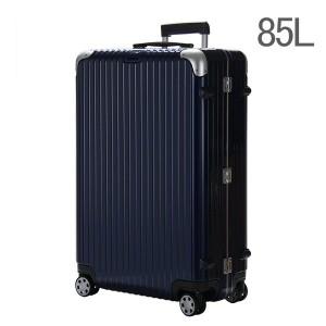 [あす着] RIMOWA リモワ LIMBO リンボ マルチホイール 73 TSAロック付 4輪 スーツケース 891.73 89173 ナイトブルー Multiwheel73 85L