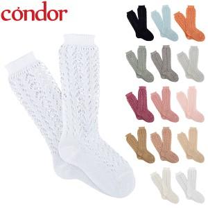 [あす着] コンドル CONDOR 靴下 子供用 コットンオープンワーク ニーハイ ソックス 2.518/2 赤ちゃん ベビー