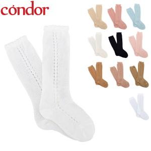 [あす着] コンドル CONDOR 靴下 子供用 サイドオープンワーク ニーハイ ソックス 2.569/2 赤ちゃん ベビー