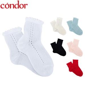 [あす着] コンドル CONDOR 靴下 子供用 パールサイドオープンワーク ショートソックス 2.569/4 赤ちゃん ベビー