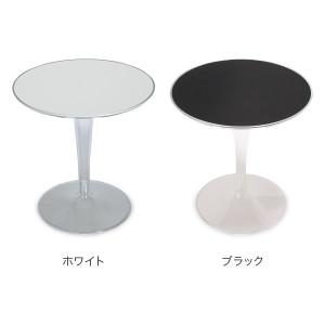 カルテル Kartell テーブル ティップトップ 正規品 サイドテーブル おしゃれ インテリア 8600 Tip Top デザイン 家具 イタリア