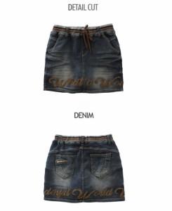 BOTTOM『英字モコモコ刺繍ミニスカート』■nt-1093