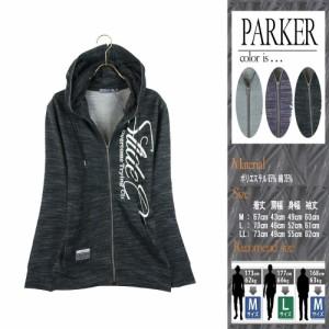 パーカー 長袖パーカー メンズ ジップアップパーカー ポケット カジュアル S300110-13