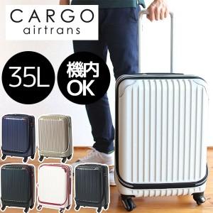 61aedf5761b ポイント10倍 CARGO airtrans カーゴ エアートランス スーツケース 1泊3泊 54cm/