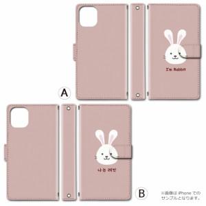 iPhone11 iPhone11Pro iPhone11ProMax iphoneX iphone8 手帳型 スマホケース ほぼ全機種対応 ケース カバー iPhone7 SOV33 sov34 shv43 x