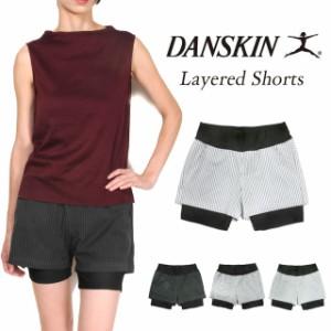 【送料無料】DANSKIN ダンスキン レイヤードショーツ DY46250 レディース 女性 ハーフパンツ ショートパンツ ヨガ フィットネス  No.1275
