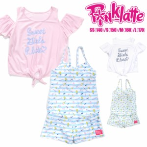 PINK-latte ピンクラテ キッズ・ジュニア用サロペット水着2点セット 140 150 160 170 SS S M L 33850523 No.sw2722
