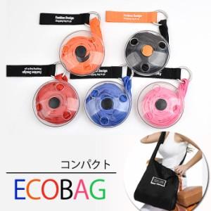 春新作 エコバッグ トートバッグ ショルダーバッグ 大容量 撥水加工 コンパクト 折りたたみ バッグ かばん 鞄 レディース ^ka-162^