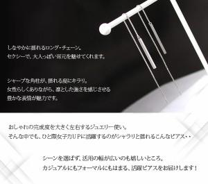 K14WG デザイン アメリカンピアス 角柱 ロング ベネチアン クール 【送料無料】