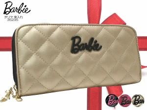 2485392ae255 【送料無料】Barbie(バービー)ダリヤ 束入れ(長財布 通帳サイズ