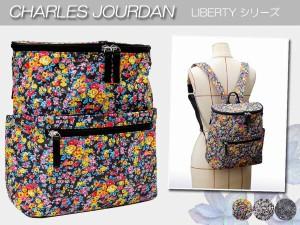 【送料無料】CHARLES JOURDAN(シャルルジョルダン)LIBERTY リバティプリントリュック (日本製 バックパック B5対応) 5287