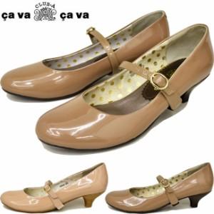 【訳ありSALE】25 25.5cm サバサバ cavacava cava cava レインパンプス レディース モデルサイズ 1600844 アウトレット
