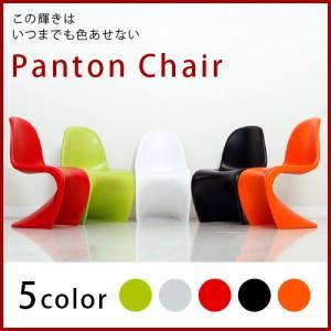 """SALE 最安値に挑戦中!【Panton Chair】パントンチェア"""