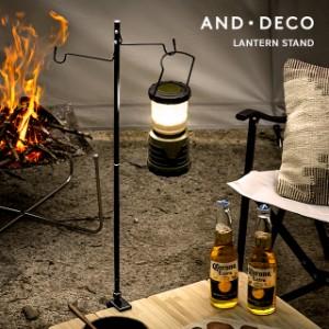 ランタン ランタンスタンド ランタンポール おしゃれ ランタンハンガー 照明 テント 送料無料 コンパクト 軽量 簡単 強化版 アウトドア
